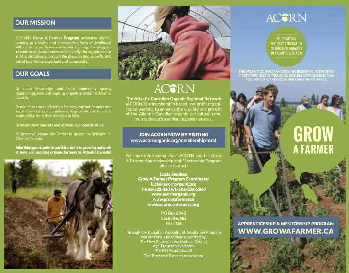 2014_GROWFARMER_Brochure_small