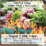 August 7: Kamloops, BC – Thistle Farm Tour & Potluck