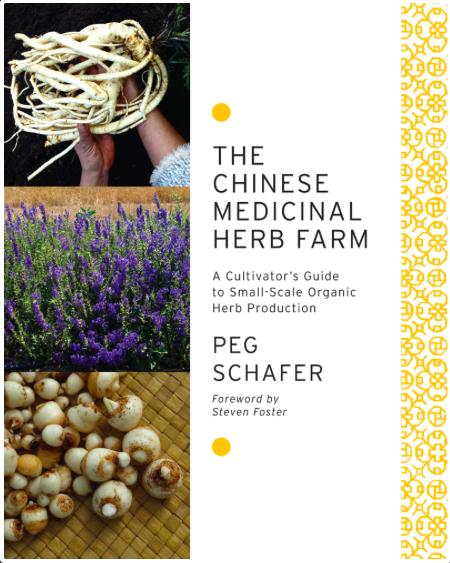 Asian Medicinal Herbs