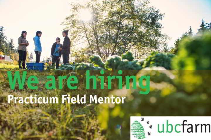 farm job field practicum mentor UBC farm