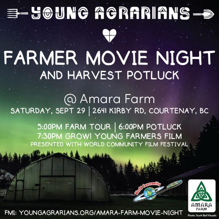 Amara Farm Movie Night