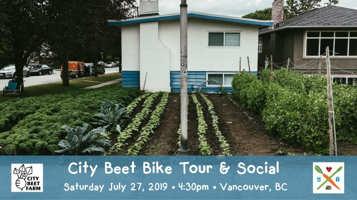 City Beet, july 27, vancouver, yvr, mount pleasant, bike tour, farm tour