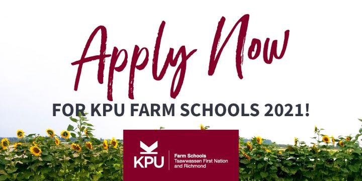 kpu farm schools 2021